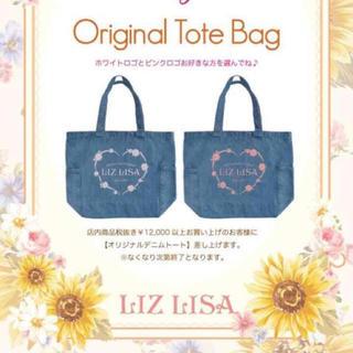 リズリサ(LIZ LISA)のリズリサ ノベルティ デニム バッグ 新品(トートバッグ)