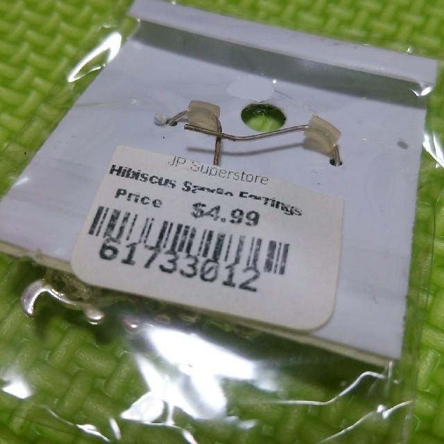 ハワイアン ピアスブルー系 ウミガメ レディースのアクセサリー(ピアス)の商品写真