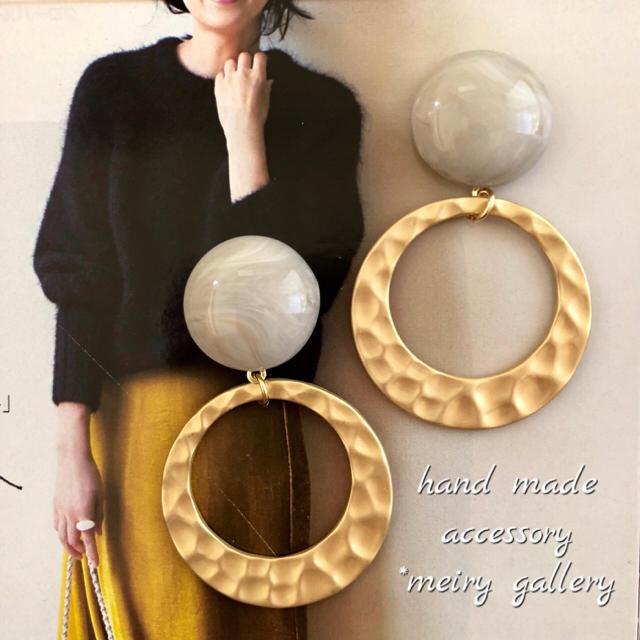 【ドイツ製カボション×マットゴールド】ハンドメイドピアス ローズバッド イエナ ハンドメイドのアクセサリー(ピアス)の商品写真