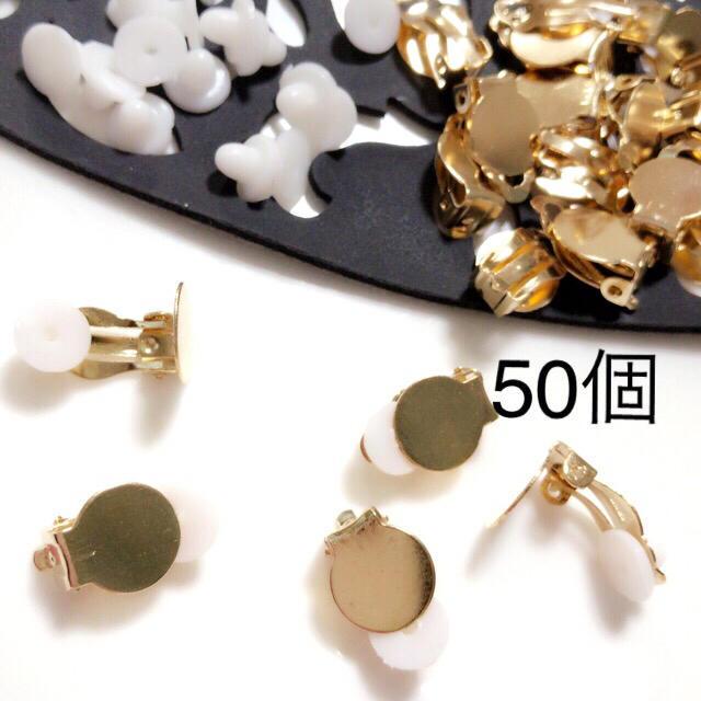 【50個】蝶バネイヤリング&シリコンパッドライトゴールド ハンドメイドの素材/材料(各種パーツ)の商品写真