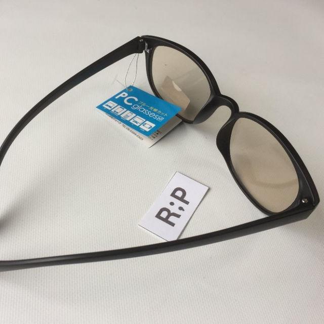 軽量ブルー光線CUTグラス(R;P) メンズのファッション小物(その他)の商品写真
