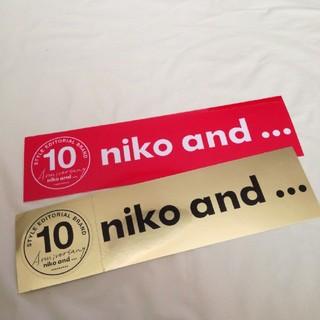 ニコアンド(niko and...)のniko and ...ステッカー(しおり/ステッカー)