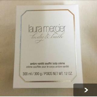 ローラメルシエ(laura mercier)のローラメルシエ  ホイップトボディクリーム  300g  (ボディクリーム)