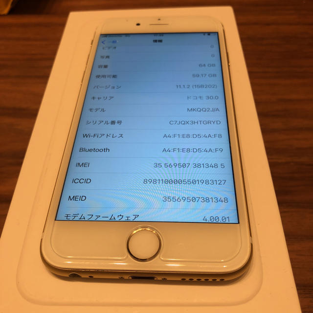 iPhone(アイフォーン)のiPhone6S 64G ゴールド SIMロック解除品 難あり スマホ/家電/カメラのスマートフォン/携帯電話(スマートフォン本体)の商品写真