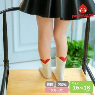 petitnats❤ハートパステル《16〜18cm》5足組 新品〔ML4-L〕(靴下/タイツ)