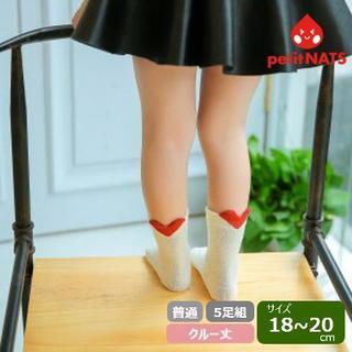 petitnats❤ハートパステル《18〜20cm》5足組 新品〔ML4-XL〕(靴下/タイツ)