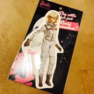 バービー(Barbie)のBarbie ポストカード(その他)