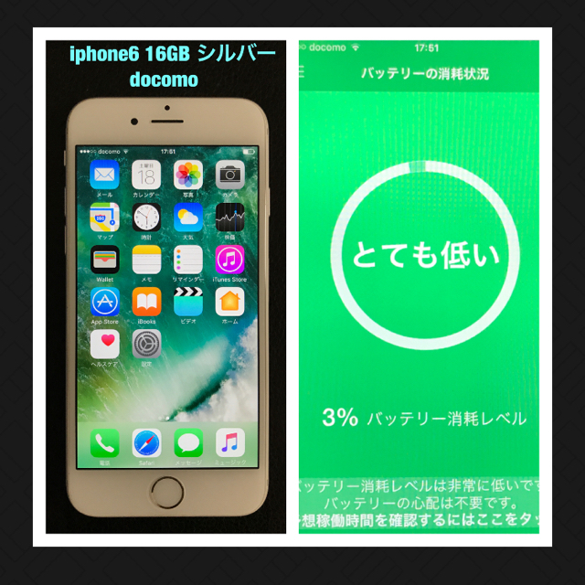 iPhone(アイフォーン)のiphone6 16GB docomo シルバー ドコモ版 スマホ/家電/カメラのスマートフォン/携帯電話(スマートフォン本体)の商品写真