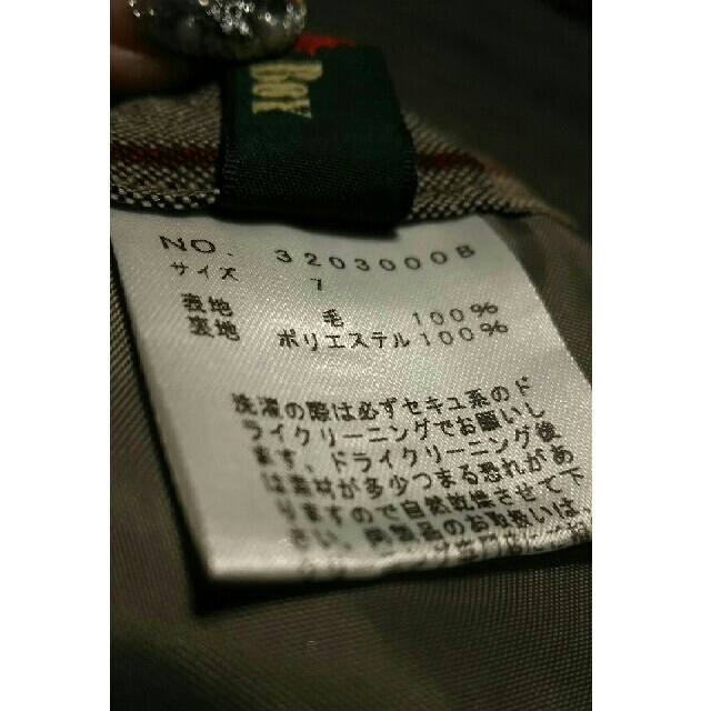 EASTBOY(イーストボーイ)の【専用】【美品】EASTBOY チェック 制服 スカート レディースのスカート(ひざ丈スカート)の商品写真