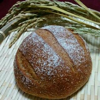 8日限定 焼きたて米糠カンパーニュ 4こセット(パン)
