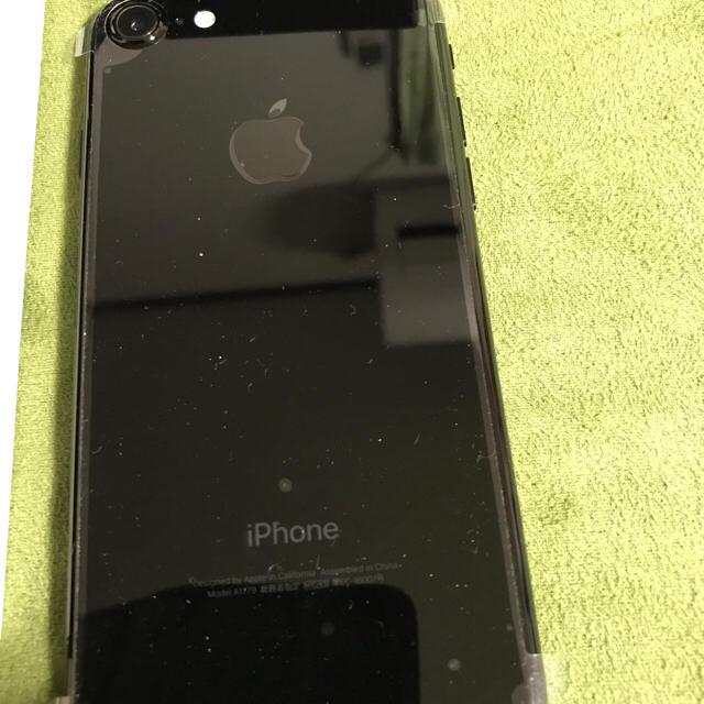 iPhone(アイフォーン)のiPhone7 128GB ジェットブラック ソフトバンク 新品未使用  スマホ/家電/カメラのスマートフォン/携帯電話(スマートフォン本体)の商品写真