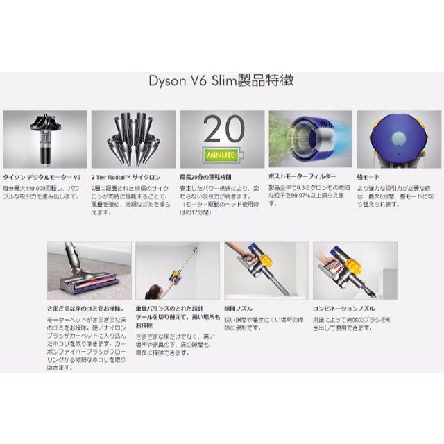 Dyson(ダイソン)の☆【新品|保証|送料込】Dyson V6 Slim 軽量 /dポ最大8510p スマホ/家電/カメラの生活家電(掃除機)の商品写真