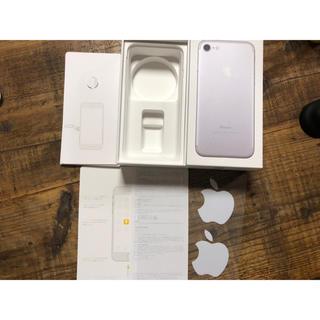 アイフォーン(iPhone)の●即日発送●正規品・iPhone7付属品(その他)
