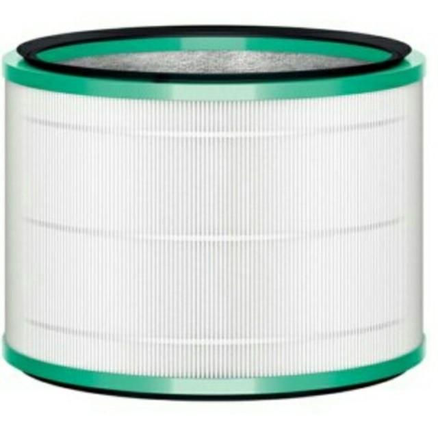 Dyson(ダイソン)の  オマケ付き Dyson Pure Hot+Cool Link HP03  スマホ/家電/カメラの冷暖房/空調(ファンヒーター)の商品写真