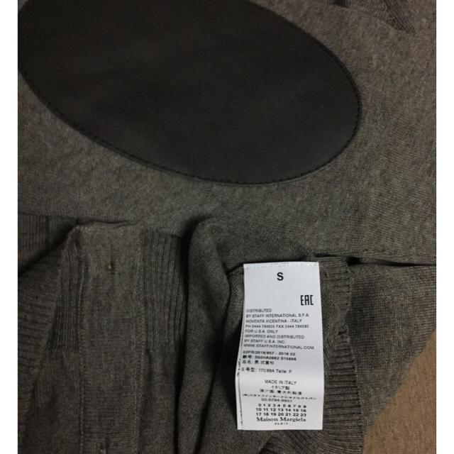 Maison Martin Margiela(マルタンマルジェラ)の値下S新品62%off マルジェラ エルボーパッチ ニットカーディガン グレー メンズのトップス(ニット/セーター)の商品写真
