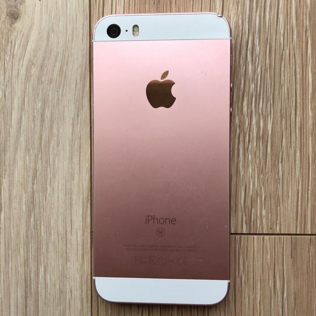 iPhone(アイフォーン)のレア iPhoneSE アップルストア購入 SIMフリー端末 スマホ/家電/カメラのスマートフォン/携帯電話(スマートフォン本体)の商品写真