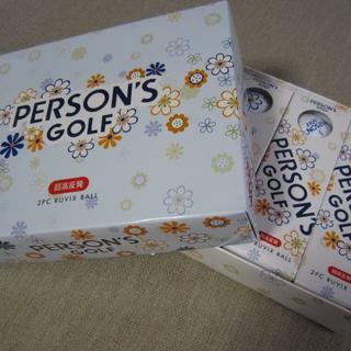パーソンズ(PERSON'S)の【送料無料】超高反発!! パーソンズ ボール 新品 1ダース ブルー(その他)