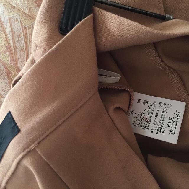 G.V.G.V.(ジーヴィジーヴィ)のベージュ 台形スカート レディースのスカート(ひざ丈スカート)の商品写真
