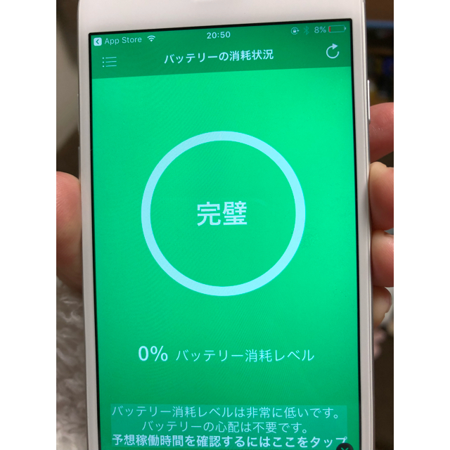 iPhone(アイフォーン)の使用半月ほど iphone6  128gb docomo  スマホ/家電/カメラのスマートフォン/携帯電話(スマートフォン本体)の商品写真
