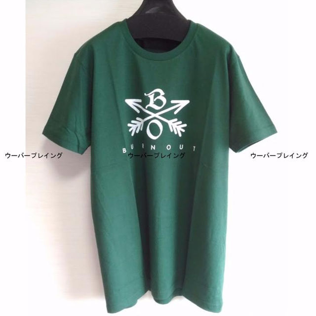 XLサイズ TAKUYA∞ 着用 着 Tシャツ GREEN グリーン 緑 メンズのトップス(その他)の商品写真