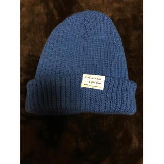 レプシィム(LEPSIM)のLEPSIM 青ニット帽(ニット帽/ビーニー)