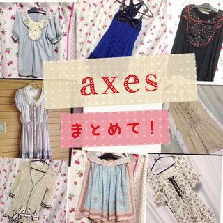 アクシーズファム(axes femme)のaxes☆まとめて!(その他)