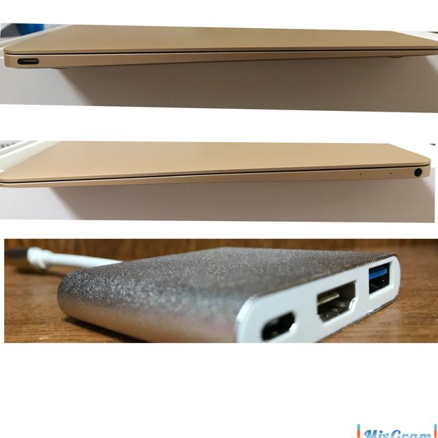 Mac (Apple)(マック)のおまけ付き! Macbook ゴールド 12インチ 256GB  スマホ/家電/カメラのPC/タブレット(ノートPC)の商品写真