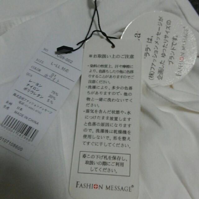 ホワイトタックパンツL~LL 新品タグ付き レディースのパンツ(カジュアルパンツ)の商品写真