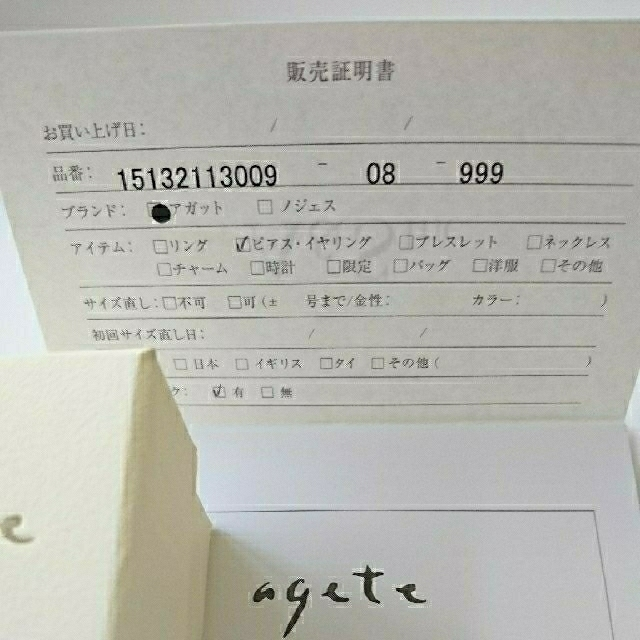 agete(アガット)のagete 10K ダイヤ イヤーカフ片耳用 レディースのアクセサリー(イヤーカフ)の商品写真
