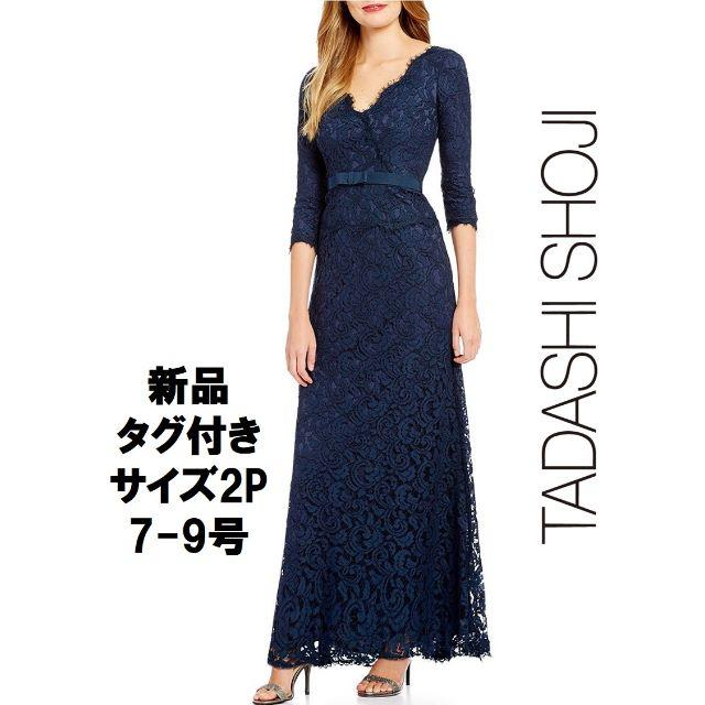 TADASHI SHOJI(タダシショウジ)の【新品・格安】Tadashi shoji フォーマル  Vネック&ウエストリボン レディースのフォーマル/ドレス(ロングドレス)の商品写真
