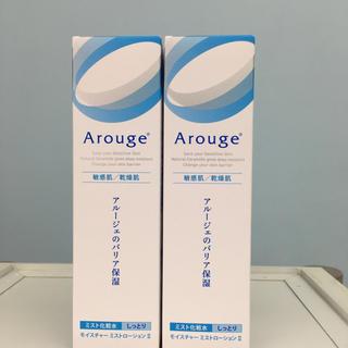アルージェ(Arouge)のアルージェモイスチャーミストローションⅡしっとり150mlx4本専用(化粧水/ローション)