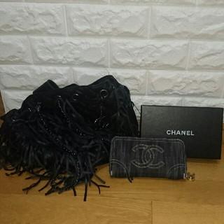 シャネル(CHANEL)のシャネルデニム長財布(財布)