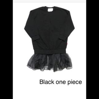 ブラック裾チュールスウェットワンピース115〜120相当(ワンピース)