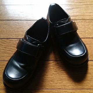キッズ靴(ローファー/革靴)