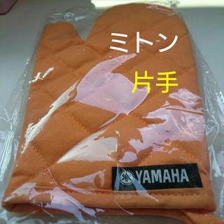 💮新品 ミトン(片手)オレンジ色(その他)