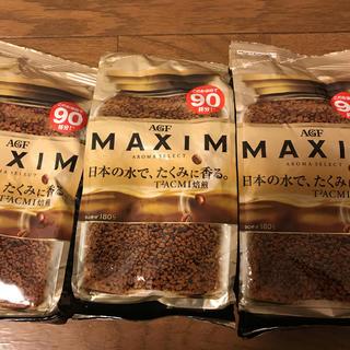 エイージーエフ(AGF)のMAXIMインスタントコーヒー(コーヒー)