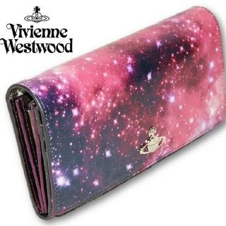 ヴィヴィアンウエストウッド(Vivienne Westwood)の41,800円新品【ヴィヴィアンウエストウッド NEBULAシリーズ 長財布(財布)