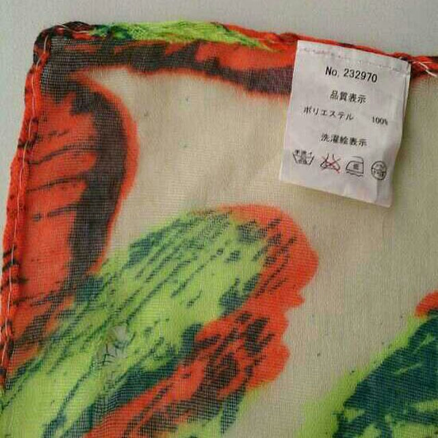 【同時購入で半額♪】花柄ストール レディースのファッション小物(マフラー/ショール)の商品写真