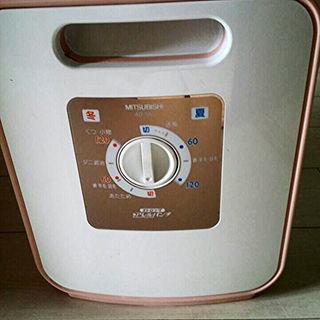 ミツビシデンキ(三菱電機)の三菱ふとん乾燥機(洗濯機)