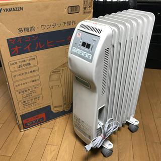 ヤマゼン(山善)の☆完動品 オイルヒーター YAMAZEN 山善 M-120B(LH) 暖房器☆(オイルヒーター)