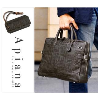 アピアナ(Apiana)の【アピアナ】クロコ型押し ビジネスバッグ Apiana(ビジネスバッグ)