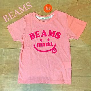ビームス(BEAMS)の【新品】BEAMS 90cm Tシャツ ブランド ピンク(Tシャツ/カットソー)