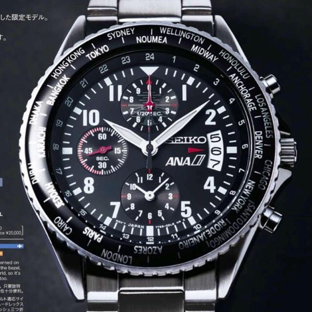 buy popular ab2c2 cd579 セイコー SEIKO クロノグラフ ANA 全日空 モデル 新品 値下げ‼️ | フリマアプリ ラクマ