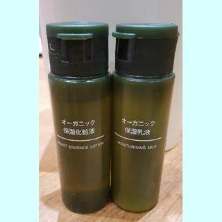 ムジルシリョウヒン(MUJI (無印良品))の無印 オーガニック保湿化粧水 乳液セット(化粧水 / ローション)