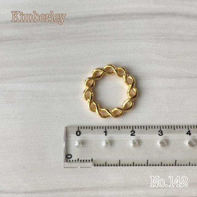No.142[4個]ゴールドチャーム☆デザインリングパーツ ハンドメイドの素材/材料(各種パーツ)の商品写真