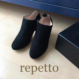 レペット(repetto)の新品、定価51840円、repetto/レペット ブラック スウェード ブーティ(ブーティ)