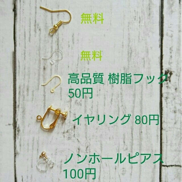 ハンドメイド ピアス No.71 ダークグリーン&ゴールドロングピアス ハンドメイドのアクセサリー(ピアス)の商品写真