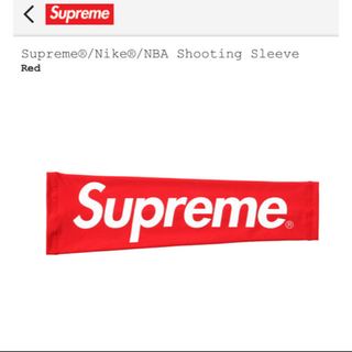 シュプリーム(Supreme)のSupreme®/Nike®/NBA Shooting Sleeve  (レッグウォーマー)