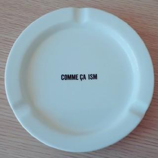 コムサイズム(COMME CA ISM)の【送料込み】COMME CA ISM 灰皿(灰皿)
