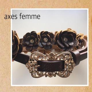 アクシーズファム(axes femme)のaxes femme アクシーズファム ベルト キラキラ 細ベルト レディース(ベルト)